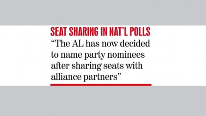 AL plans to bring allies on board